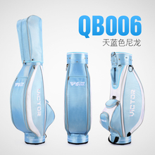 brand PGM, Complete Golf Set Bag for womengolf standard stand bag NYLON and anti-friction PU golf cart bag staff golf bags