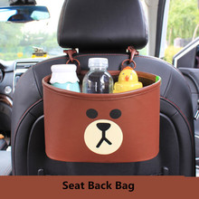 Cute Cartoon Brown Bear Chicken Car Seat Hanging Storage Bags