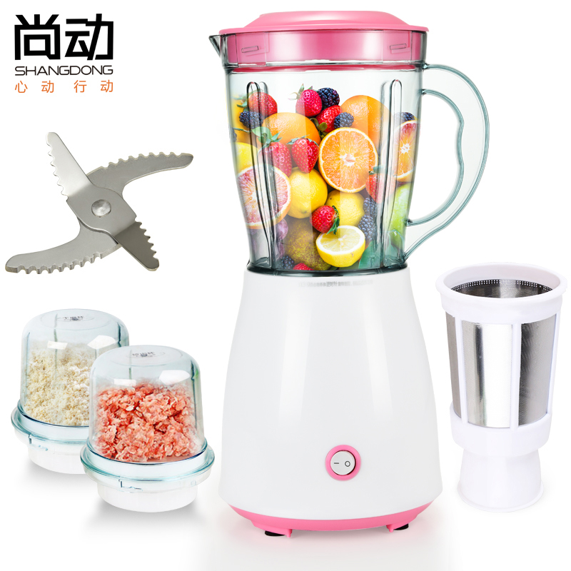 Household automatic mini multi-function juicer milk shake egg stirring machine cukyi household electric multi function cooker 220v stainless steel colorful stew cook steam machine 5 in 1