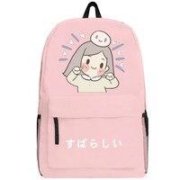 Lovely Girl Pink Schoolbag for Teenage Girls Children Bookbag for School Black Pink Color Shoulder Bag