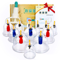Cofoe 12PCS Cupping Set Vacuum Body Massager of Chinese Medical for Cold & Flu Relief Vancuum Cups or Clearing damp toxin