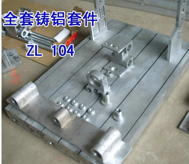 frame machine parts