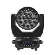 LED Zoom Moving Head Light RGBW Wash Effcect for Dj Disco Hotel Show Wedding KTV Bar Par Laser 19X15W