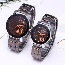Великолепные оригинальные роскошные часы модные парные часы из нержавеющей стали мужские часы женские часы любимые часы erkek kol saati