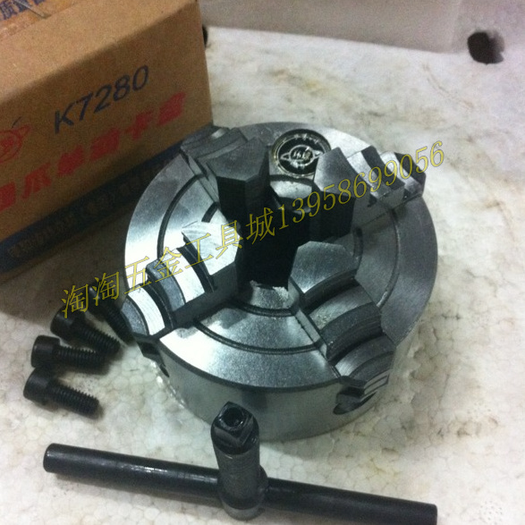 4 JAW INDEPENDENT LATHE CHUCK K72 80mm 4 jaw independent lathe chuck k72 160mm