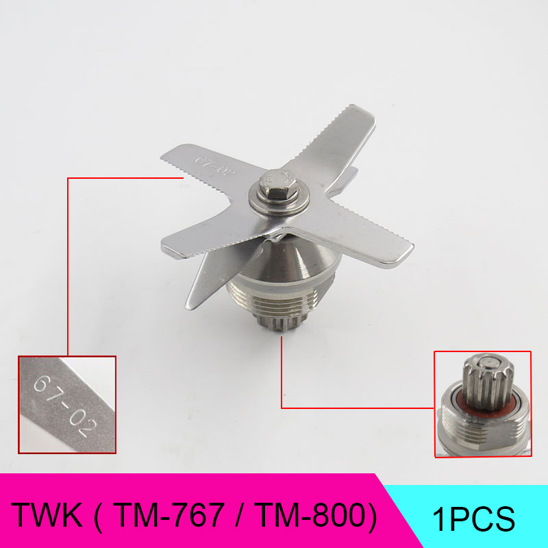 Original TWK TM 767 800 (67-02)  Blades Knife Ice Crusher for Juicer Blender Spare Parts Stainless Steel Hardened Six Mixing 1set twk 767 jtc 767 tm 800 jtc blender spare parts blades knife ice crusher parts