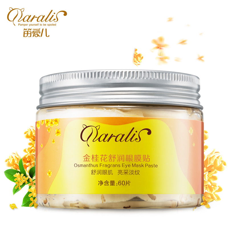 Daralis Moisturizing Eye Mask Collagen Pads for The Eyes Lady Anti-Wrinkle Remove Dark Circle Concentrated Recovery Eye Mask