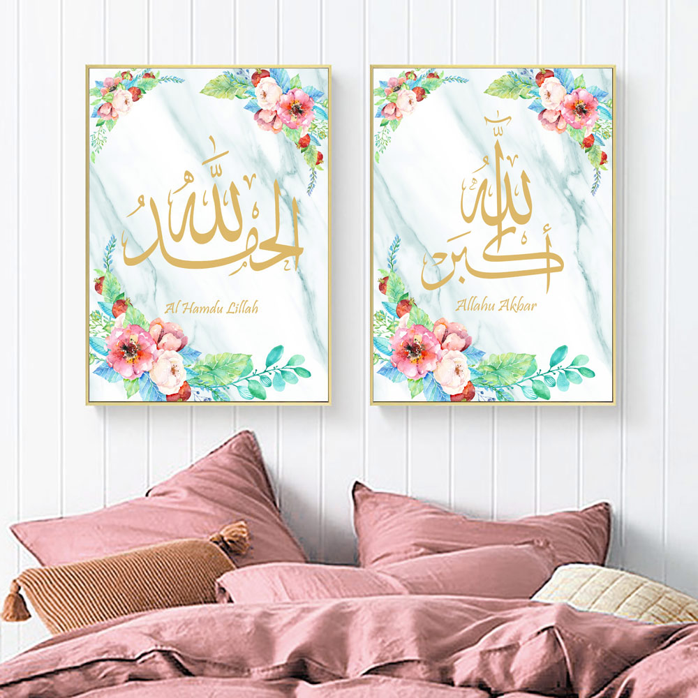 Image 3 - Flower Picture Canvas Painting Print Poster Islam Posters and Prints Nordic Islamic Decorative Painting Art Canvas Living Room-in Painting & Calligraphy from Home & Garden