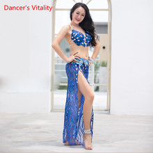 Dance Skirt Indian Dance