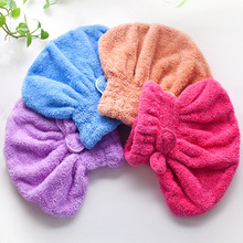 Women Bathroom Super Absorbent Quick-drying Microfiber Bath Towel Hair Dry Cap Salon 25x30cm