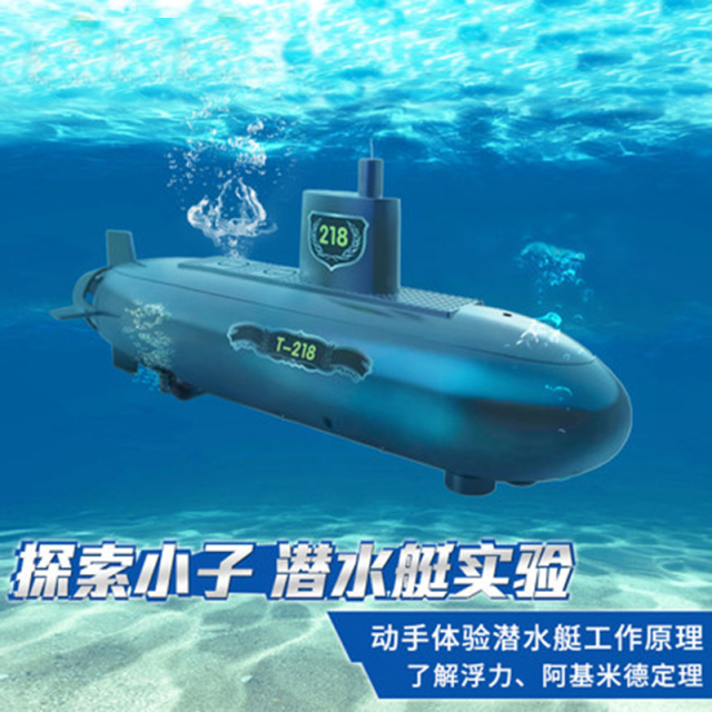 Electric Remote Control Submarine Assembled Toy Kits Children Educational Science Experiment Manual Equipment