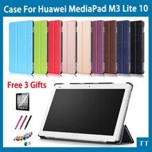 """Caso para 2017 Huawei MediaPad M3 Lite 10 """"funda Protectora de la tableta Caso de la Cubierta para Huawei M3 10.0 BAH-W09 BAH-AL00 + Pantalla flim regalos"""