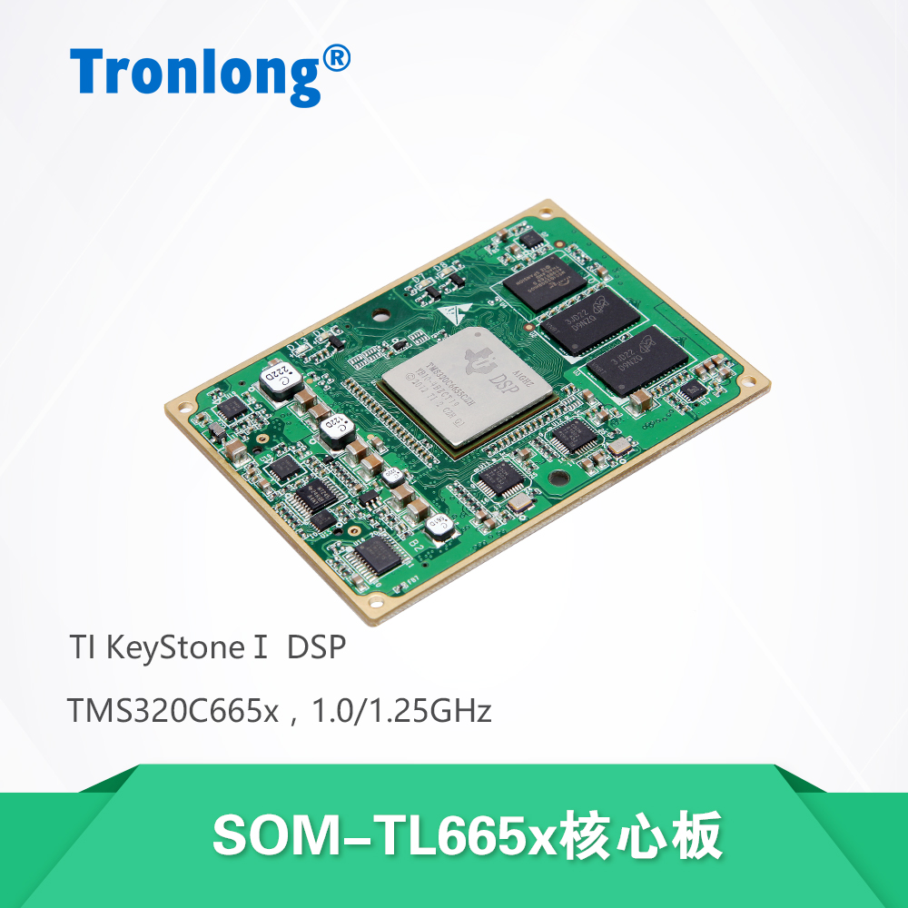SOM-TL665x TMS320C665x Core Board C6655 C6657 Dual-core DSP Industrial Level
