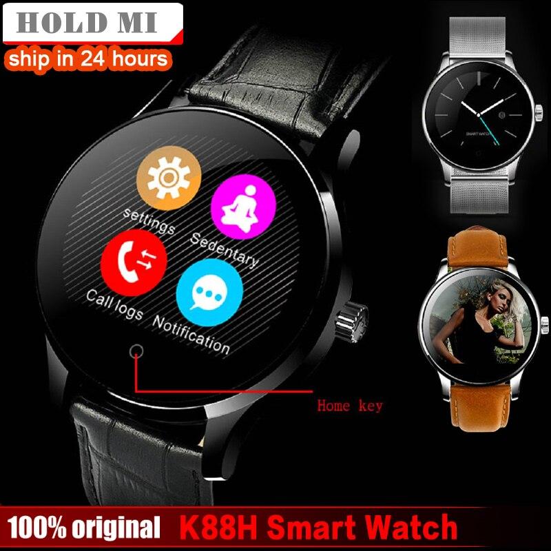 Segure Mi K88H Relógio Inteligente 1.22 IPS Tela Redonda Polegada Apoio Esporte Monitor De Freqüência Cardíaca Do Bluetooth SmartWatch Para Android IOS