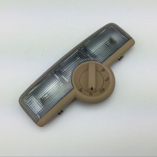 for VW Passat B5.5 2006-2011 Beige Color Interior Rear Dome Light Reading Lamp 3BD 947 291 A 3BD947291A