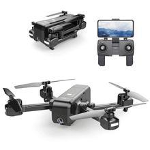 цена на LeadingStar SJRC Z5 5G Wifi FPV With 1080P Camera Double GPS Dynamic Follow RC Drone Quadcopter