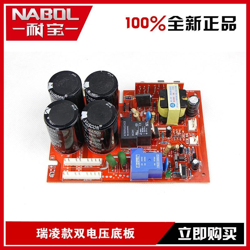 Электрический сварочный аппарат плате аксессуары Мощность доска ZX7-200/250 двойной Напряжение пол
