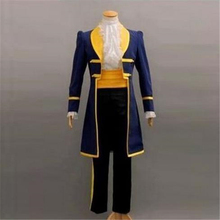 Halloween Cosplay Adult Male Movie Beauty and Beast Prince Adam Costume Fancy Party Set