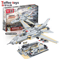 city Lepins War Military Army warplane F14 Swat 2 in 1Building Block Bricks Counter Strike Toys Model kits gift