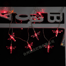 Por Dragonfly Patio Lights