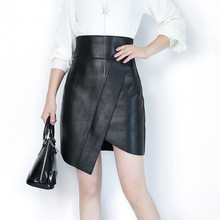 лучшая цена 2019 New Fashion Genuine Sheep Leather Skirt E35