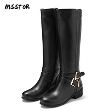 MSSTOR ronda Toe Concise moda rodilla alta botas mujeres negro más tamaño mujeres  invierno botas cremallera botas planas largas . 3d2babb9a7c1e