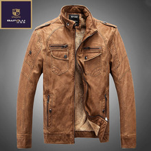 New autumn and winter plus velvet collar men's leather jacket men Slim casual leather jacket pu leather jacket M-XXXL