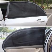 Черный 2 шт. Регулируемый автомобильный боковой задний козырек от солнца черная сетка автомобильный чехол козырек Солнцезащитный козырек УФ Защита солнцезащитные козырьки