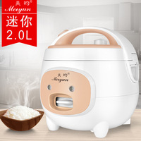 mini rice cooker portable rice cooker soup container free shipping heater steam steam cooker mini cooker electric lunch box