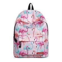 New Korean female bags printed polyester middle school bag backpack sweet cute schoolbags