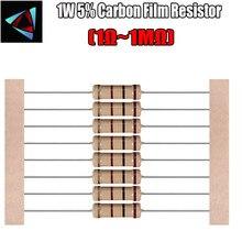Resistor de filme de carbono, 1w 1r ~ 2.2m 5% r 220r 1k 1.5k 2.2k, 20 peças resistência resistente 4.7k 10k 22k 47k 100k 100 220 1k5 2k2 4k7 ohm