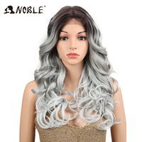 Noble Loose Wave Lace Front Wigs 24 Inch Long Ombre Silver Dark Roots Grey Synthetic Cosplay Wigs For Black Women Heat Resistant