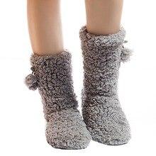 Fralosha толстые плюшевые теплые домашние тапочки обувь для помещения женщин хлопка-проложенный Обувь нескользящая Мягкая подошва домашняя обувь Тапочки