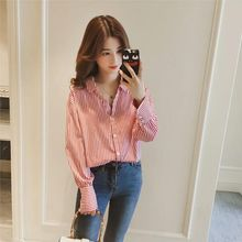 Summer Sweet Long-sleeved Loose Striped Shirt Women Casual V-neck Cotton Blouse