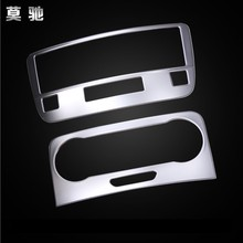 2pcs Car Styling Car CD Panel Sticker Air Conditioning Switch Panel Cover Trim For 2013-2015 Mercedes Benz GLK Vehicle Deco Part