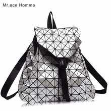 Женщины BaoBao Рюкзак женский геометрическая лоскутная блесток плед женские рюкзаки для девочек-подростков bagpack drawstring сумка