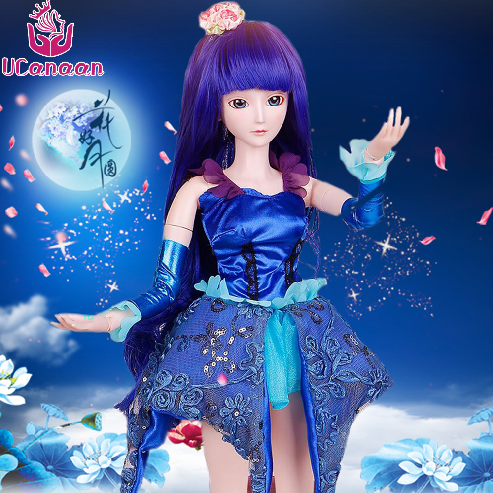 Ucanaan 1/3 BJD/SD Doll Make up Toys Body Can Be Active Jointed The best Exquisite Birthday Presentt For Girls Wizard Doll