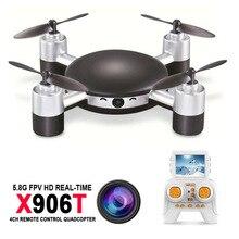 купить Quadcopter Mini Drone MJX X906T 5.8G FPV 720P CAM 2.4G 4CH 6 Axis Gyro Quadcopter 360 Degree Flip RC Helicopter Quadrocopter по цене 6923.28 рублей