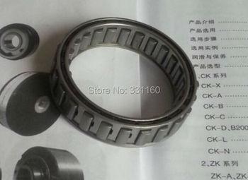 BWX-1310145 rozmiar 54 765*71 427*13 5 MM elementy zaciskowe sprzęgła jednokierunkowe sprzęgło jednokierunkowe elementy zaciskowe do przodu podwójna klatka tanie i dobre opinie Napęd elementy bw-13231 1 33cm 0 08kg 5 476cm CZDZ