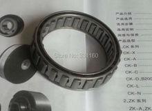 BWX-1310145 rozmiar 54 765*71 427*13 5 MM elementy zaciskowe sprzęgła jednokierunkowe sprzęgło jednokierunkowe elementy zaciskowe do przodu podwójna klatka tanie tanio Napęd elementy bw-13231 1 33cm 0 08kg 5 476cm CZDZ