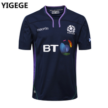 YIGEGE 2019 Ecosse maison Maillots de Rugby ECOSSE RUGBY jersey M18 MAISON PRO CHEMISE s-3xl(China)