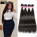 Star Style 10A Brazilian Straight Human Hair Bundles Rosa Best Brazilian Virgin Hair Straight 3 Bundles Deal Tissage Bresilienne