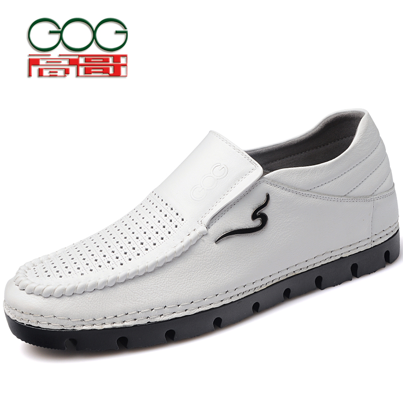 GOG Fashion Men Sneakers Outdoor Shoe Height Increasing Elevator Shoes Taller