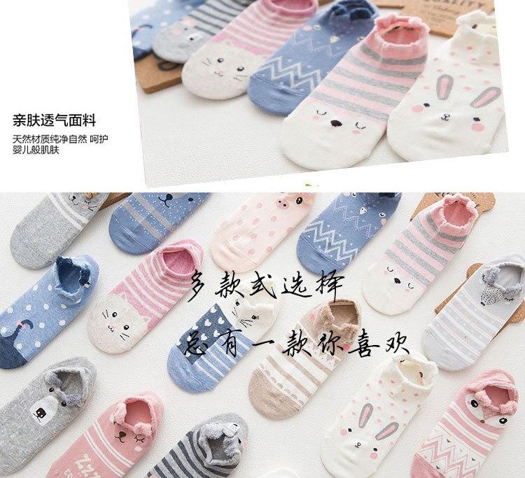 SP&CITY Cute Animal Cotton Socks Female Kawaii Cat With Dog Summer Short Socks Slippers Women Casual Soft Funny Boat Socks HTB1M0GqRpXXXXXVXpXXq6xXFXXXd