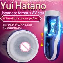 Japon AV yıldız 4D vajina erkek Masturbator, rotasyon teleskopik seks inilti fonksiyonlu geri çekilebilir seks makinesi seks oyuncakları erkekler için
