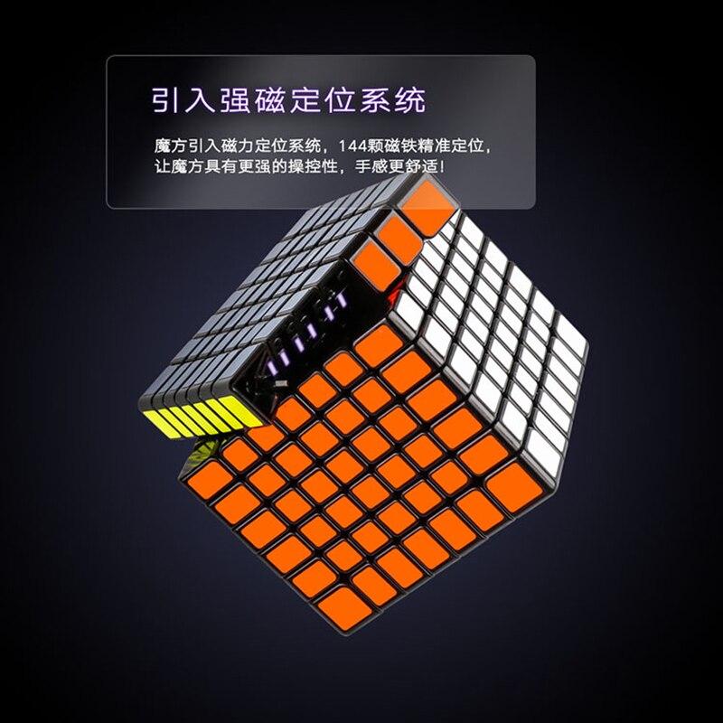 Cube Magico Cubes professionnel 7x7x7 Cubo autocollant vitesse torsion Puzzle jouets éducatifs pour enfants cadeau rubike Cube - 3