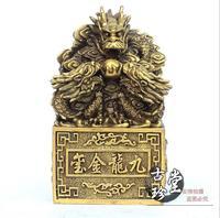 Китай Royal чистый латунь Медь девять дракон имперской нефрита печать штамп перстень статуя