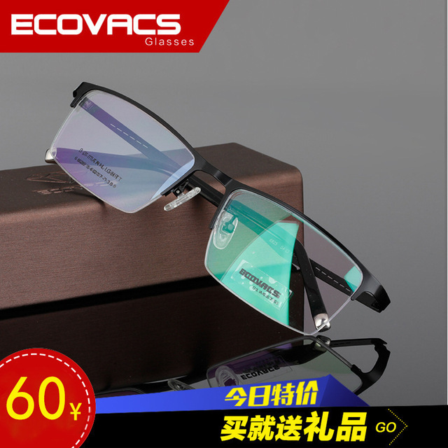 Medio marco ojo miope marco de imagen luz exceder asuntos titanium hombre aleación marco ultrafino aleación hombre gafas de p 6825