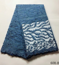 African Lace Fabrics Embroidered nigerian Guipure French Fabric High quality Net 608