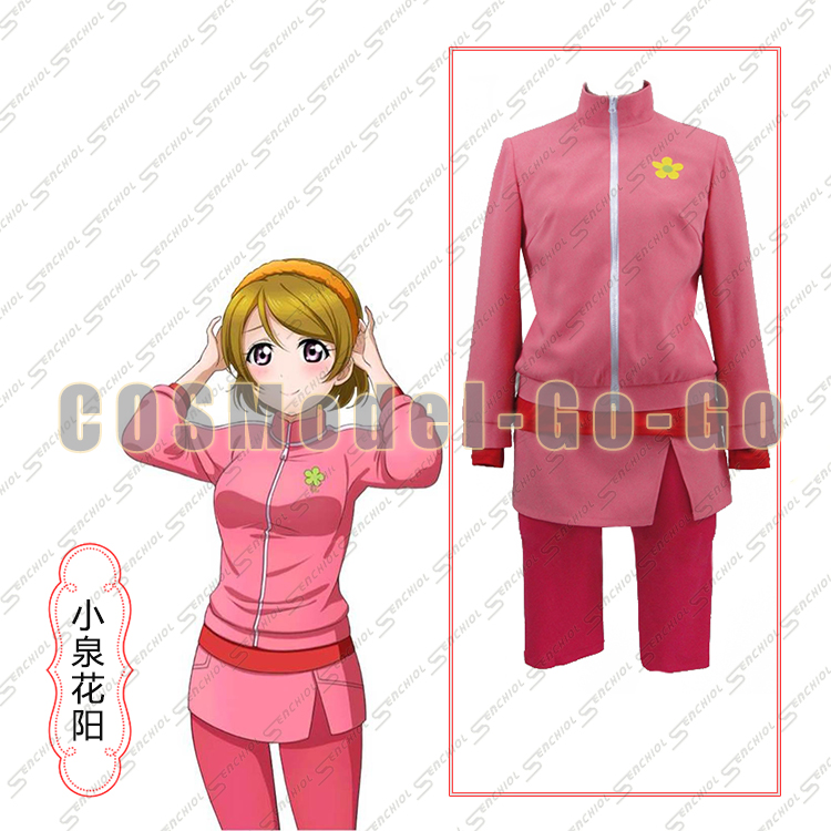Lovelive Koizumi Hanayo Halation des neiges SR cos Costume d'exercice costume de Cosplay Costume d'halloween pour adulte